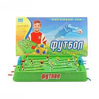 Футбол настольный игровой набор детский 222-U