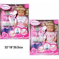 Кукла функциональная Лялечка детская говорящая 800702A1
