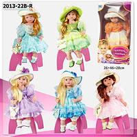 Кукла музыкальная детская Русский язык 2013-22B-R