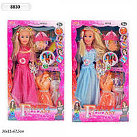 Кукла музыкальная детская с нарядами и аксессуарами Русский язык 8830