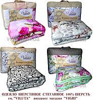 Одеяло шерстяное стеганное двуспальное 170 х 210  ВИЛЮТА (VILUTA) ОД 12103