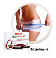 Похудение и антицеллюлит