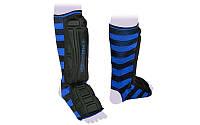 Защита для ног (голень+стопа) Zelart ZB-4218
