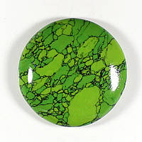Лабораторная Зеленая Бирюза
