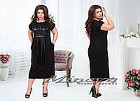 Женское платье миди с украшением 48-54