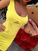 Желтое платье длины мини (арт.299176484)