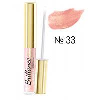 VS Brillance Hypnotique - Блеск для губ с 3D эффектом (33-абрикосовый), 3 мл