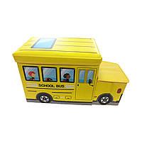 Пуф детский Корзина для игрушек Автобус желтый