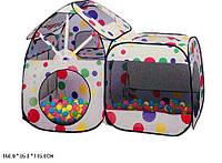 Палатка детская двойная игровая Волшебный домик 5538-18