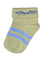 Детские носки (Серо-зеленый)
