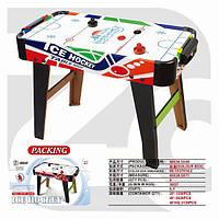 Детский аэрохоккей от сети на ножках ZC 3003+2