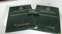 Папки деловые из кожзама, бумвинила, удостоверения дешево изготовить в Киеве