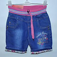 Шорти джинсові для дівчинки 2-7 років Merkiato Tropical