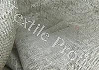 Ткань льняная для декорирования интерьера,пошива гардин и штор