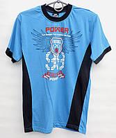 Футболка для мальчика подростка 9-14 лет POWER голубая