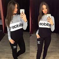 Костюм Adidas женский спортивный кофта и брюки разные цвета SKp52