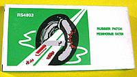 Резиновые латки RS4803, для шин и резиновых изделий.48 штук. тт