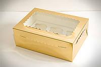 Коробка для маффинов с окошком золото/серебро 6шт. (код 04949), фото 1