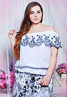 Легкая красивая летняя блуза из хлопчатобумажной ткани с открытыми плечами большого размера 52-58