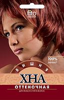 Натуральная краска для волос Оттеночная хна «Вишня» 25 г. Fitoкосметик.