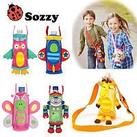 Детская сумочка для бутылочки Sozzy