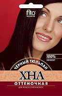 Натуральная краска для волос Оттеночная хна «Черный тюльпан» 25 г. Fitoкосметик.