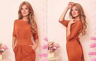 Женское платье цвета, фото 1