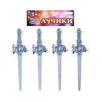 Детский меч M 0315 R KHT/03-2