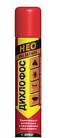Дихлофос НЕО универсальный без запаха, 190 мл (аэрозоль)