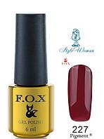Fox Gel Polish Фокс гель лак 6 мл №227