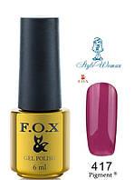 Fox Gel Polish Фокс гель лак 6 мл №417