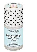 VS Noctuelle - Сушка-укрепляющая для ногтей глянцевая, 15 мл
