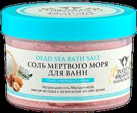 Соль Мертвого моря для ванн Planeta Organica Dead Sea Bath Salt (Планета Органика). Тонус и молодость кожи.