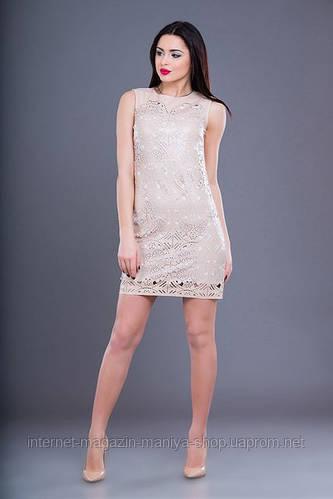 Летнее перфорированное платье экокожа