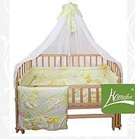 Комплект в детскую кроватку, 8 элементов поликоттон, Малютка (2050070)