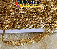 Тесьма декоративная золото