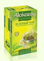 Чай Alokozay (Алокозай) ЗЕЛЕНЫЙ ЦЕЙЛОНСКИЙ ПАКЕТИРОВАННЫЙ 25 пакетиков в конвертах из фольги