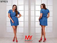Женское короткое синее платье 48-54