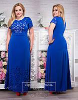 Женское длинное платье с перфорацией 48-60