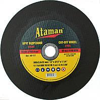 Круг Атаман 300х3мм внутренний 32мм отрезной
