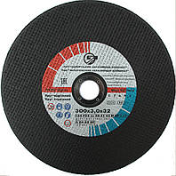 Диск отрезной ЗАК-300х3ммх32мм