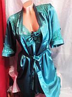 Женский легкий атласный комплект халат