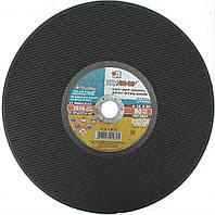 Диск отрезной ЛУГА-400х3,5мм