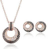 Новинка! Модный роскошный позолоченный набор украшений: серьги + ожерелье, с австрийскими кристаллами