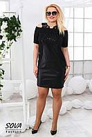 Женское нарядное платье с кружевом 48-54