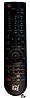 Пульт ДУ (GI Matrix2/2238/2138 New)