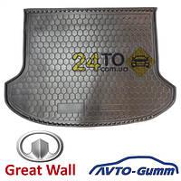 Коврик в багажник для GREAT WALL Haval H3- H5 (Avto-Gumm), Грейт Волл Хавал