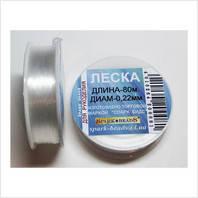 Леска для нанизывания Ø 0.22 мм (прозрачный)