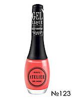 VS Nail Atelier - Лак для ногтей (123-лососево-розовый), 12 мл