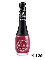 VS Nail Atelier - Лак для ногтей (126-средний розовый), 12 мл